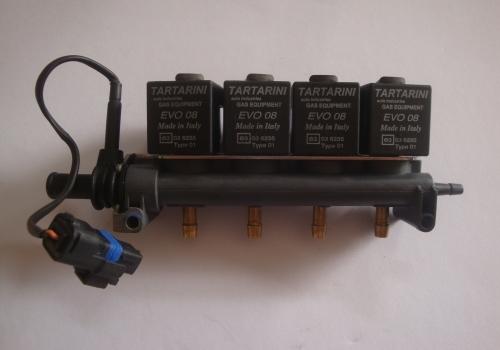Vstrekovacia lišta EVO 08G 4V
